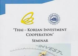 KTCC-BOI Joint Seminar