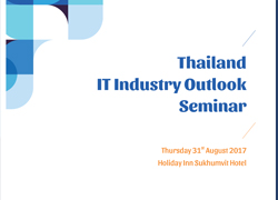 Thailand IT Industry Outlook Seminar